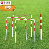 With the goal three goals a column set of goal m standard goalpost goalpost goal goal goal goal goal game special