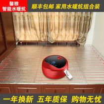 Электрическая сантехника дома водный цикл сельских модуль двойной температуры двойной вырезать температуры преобразователь хост сантехника электрическая пластина