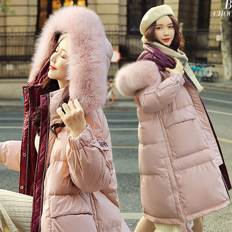 Pregnant women down jacket winter pregnancy later Korean version of loose belly pregnancy mid-long version of coat cotton wool cotton clothing