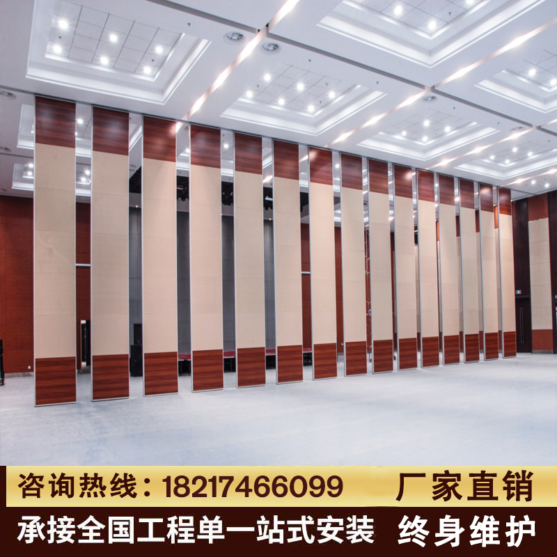 Mobile partition hotel activity partition wall office decoration soundproof folding banquet hall exhibition hall push and pull high partition