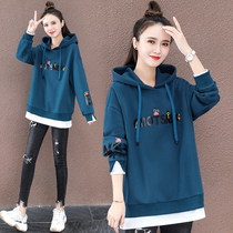 Tide brand sweater womens fake two pieces of medium-long 2021 new spring and autumn loose Korean version of the thin section of womens hooded jacket