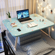 Computer bed small table Household desk Foldable table Lazy dormitory Student upper bunk lap table Girls bedroom sitting simple learning table Mobile small table board Bay window Kang table artifact