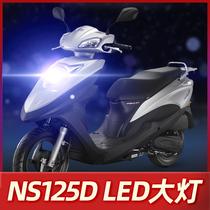 New Continent NS125T Honda NS125D motorcycle LED headlight modified lens strong light super bright headlight bulb