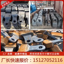 The high-chromium alloy of the high鎚manganese steel crusher in the mine 鎚 the high-chromium crushing mechanism of the 鎚 crusher