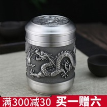 Tin canister Tea canister Tin canister Tea canister Tin canister Storage tea canister Sealed tea canister Household metal large tea boxes