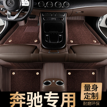The Spencer E300L C260L GLC260L E260L C200L GLC300L automotive E-class fully enclosed footrest
