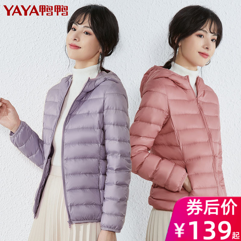 Duck light and thin down jacket womens 2020 fashion slim short white duck down winter hooded lightweight jacket