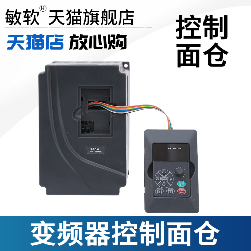 The drive control surface compartment panel tutorial diagrams the water pump three-phase 380v drive vector drive controller
