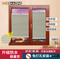 Inner open window curtain blinds hole-free kitchen dressing room waterproof hive curtain to block out the thermally insoofed organ curtain