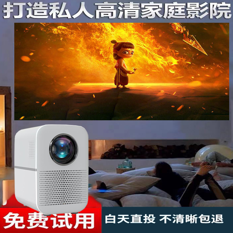 Light Kirin M6 Bluetooth speaker home projector mobile phone all-in-one machine with screen small portable wall 4K Ultra HD AI voice dormitory student home theater 1080P