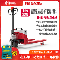 Ground running king electric forklift 3 tons construction site truck Hill climbing king lithium electric hydraulic loading and unloading truck 2 tons ground cow pallet truck