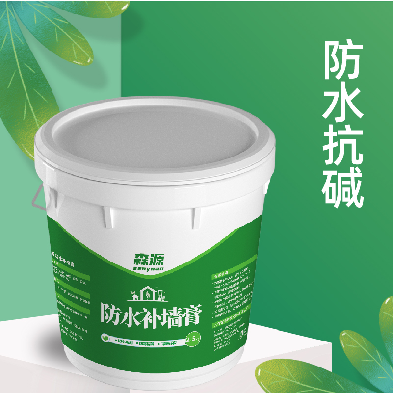 Waterproof tonic wall paste moisture-proof mold-proof peeling wall surface repair paste white batch soil paste batch soil powder anti-smeint brush wall paint