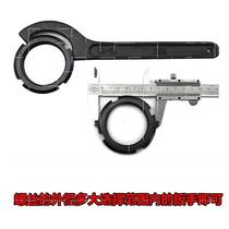 Crescent wrench hook wrench screw round nut wrench side face hook wrench hook water 錶 lid wrench hook head trigger