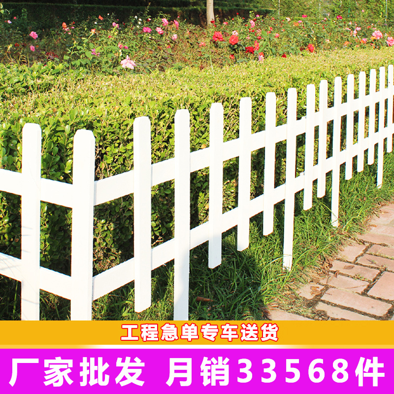 Garden lawn anti-corrosion wooden railing fence outdoor fence wood fence yard decorated courtyard partition outdoor