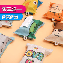 Korean cartoon cotton tissue box cute animal paper towels paper towels kit car with Office paper bags