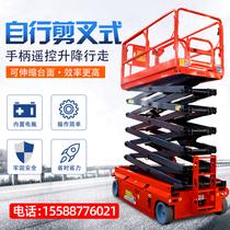 Small electric hydraulic lift Lifting platform Scissor climbing car Mobile hoist lifting platform car
