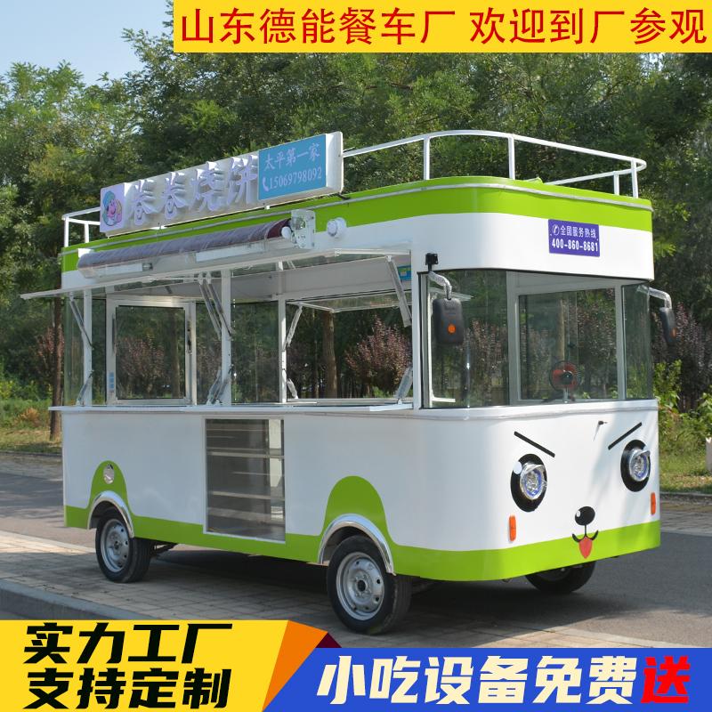 Four-wheeled Street View mobile dining car electric ice cream fried yogurt multi-purpose snack car night market stalls custom