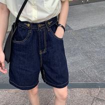 High waist denim shorts womens summer thin large size thin medium pants Loose wide leg five-point pants Dark blue straight pants
