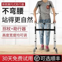 The elderly anti-fall protection of legs and feet inconvenient walking device hemiplegia walking artifact Foot fracture rehabilitation Learning to walk