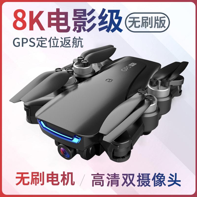 Long life 5000 meters uav ptz GPS brushless aerial 8K HD professional mini remote control aircraft