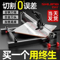 Ishii new manual push knife Tile cutting artifact Floor tile cutting machine special tools paste tile push broach