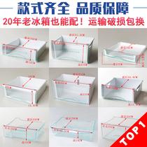 适用于海尔冰箱原装抽屉配件冷冻室上盒子冷藏盒通用饺子盘bcd206