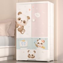 Extra large thickened baby childrens wardrobe storage cabinet Drawer type plastic simple locker Baby clothes finishing box