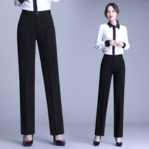Summer career hanging thin work trousers womens straight high waist loose small pants Black suit pants work pants