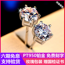 Chow Fu Xing PT950 platinum earrings for women 18K platinum Mosang stone earrings for men and women Valentines Day to send his girlfriend