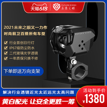 Eye of the future F30 motorcycle lens modification spot light Electric vehicle paving far and near light integrated tangent light flash