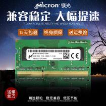 Магний свет DDR3L 1600 4G 8G ноутбук Memory Bar low voltage совместим с DDR3 1333