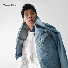 Xu Guanghan the same CK Jeans2020 autumn and winter new men and women with the same cotton denim jacket J400075