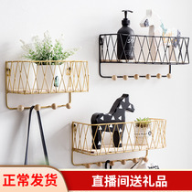 Nordic Light Luxury Home entrance entrance key clothes storage door into the home wall shelf free punch hook