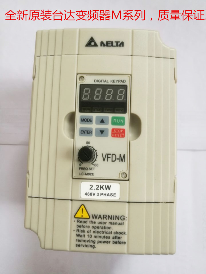 Delta Frequency Converter, Original Package New VFD022M43B 2.2KW