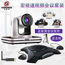 À distance Vidéo Conférence Caméra 1080 P HD macro vue caméra 5X 20x zoom Optique USB drive - livraison grand-angle sans fil omnidirectionnelle microphone ramassage conférence système