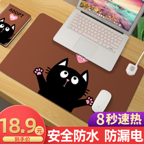 Heating mouse pad 2020 winter warm table mat tabletop heating oversized electric heating office students warm hands