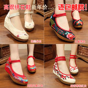 Old Beijing shoes shoes female female summer folk style high-heeled shoes in Hanfu wedding shoes 2017 new spring