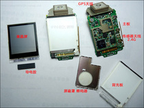 Nike/NIKE Sport Watch GPS Watch Maintenance Accessories LCD screen motherboard lithium battery.