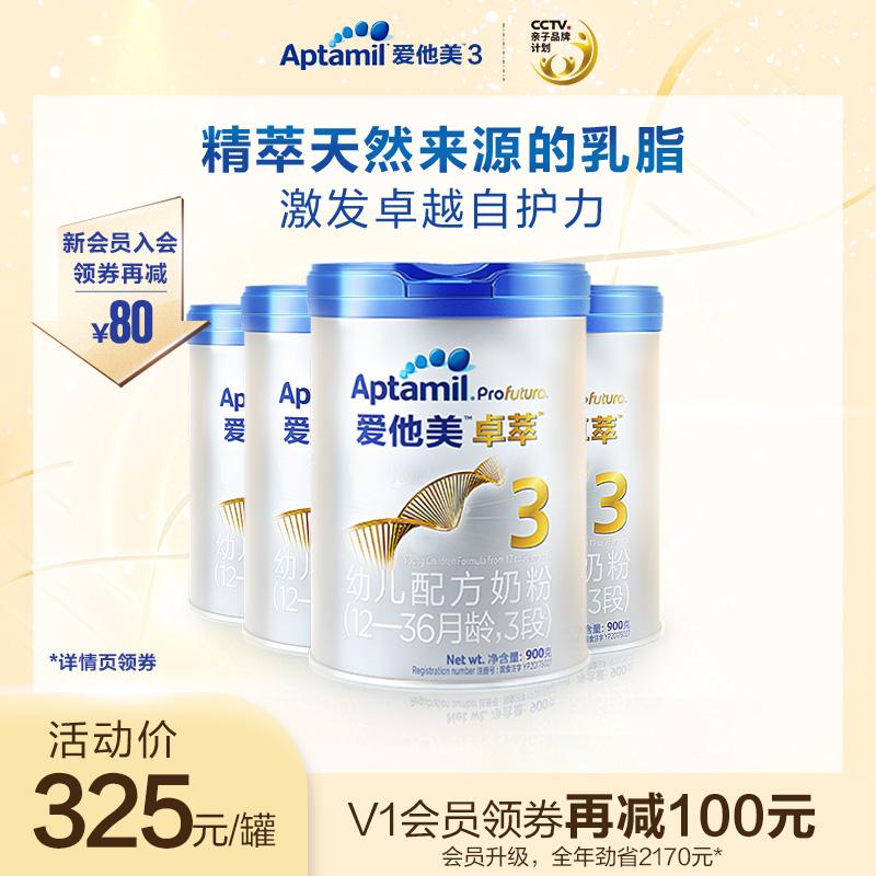 Aptamil Love Him Metso Extract Platinum edition Baby Infant Formula 3 segment 900g * 4 canned milk powder