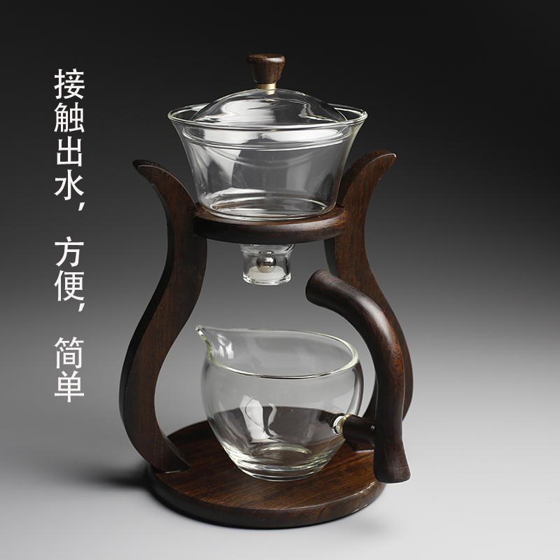 Automatic tea set heat-resistant glass semi-automatic kung fu tea set creative lazy tea maker teapot tea leak