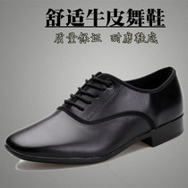 GY square cowhide GB double dance Friendship mens Latin dance leather soft bottom adult modern mens Dance shoes