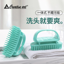 CA Shampoo Brush Shampoo Brush Shampoo Brush Shampoo Brush Shampoo Brush Shampoo Brush Shampoo Brush for Men and Women