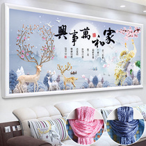Printing line embroidery cross stitch 2019 new living room family harmony bedroom Peacock elk embroidery handmade full embroidery