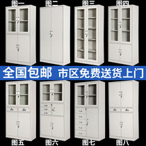 A4 steel filing cabinet bookcase office filing cabinet iron cabinet with lock locker voucher Cabinet information sorting cabinet