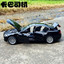 1:32 BMW car alloy car model simulation metal car model acousto-optic resilience childrens toy car ornaments