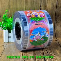 Disposable jubilant general milk tea sealing film cute expression Seal cup film