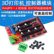 3D Printer Control Board RAMPS 1.4 Controller Module 3D Printer Drive Components