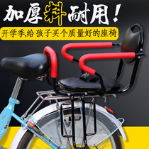 Bicycle rear child seat baby safety seat electric car rear child chair bike rear seat
