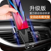 Vehicle mounted mobile rack for automotive support vents
