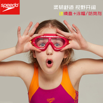1efd176492d Speedo childrens goggles waterproof anti-fog HD swimming goggles boys and  girls beginners training goggles